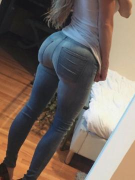 Snickers Baby Big Ass in Tight Jeans Compilation